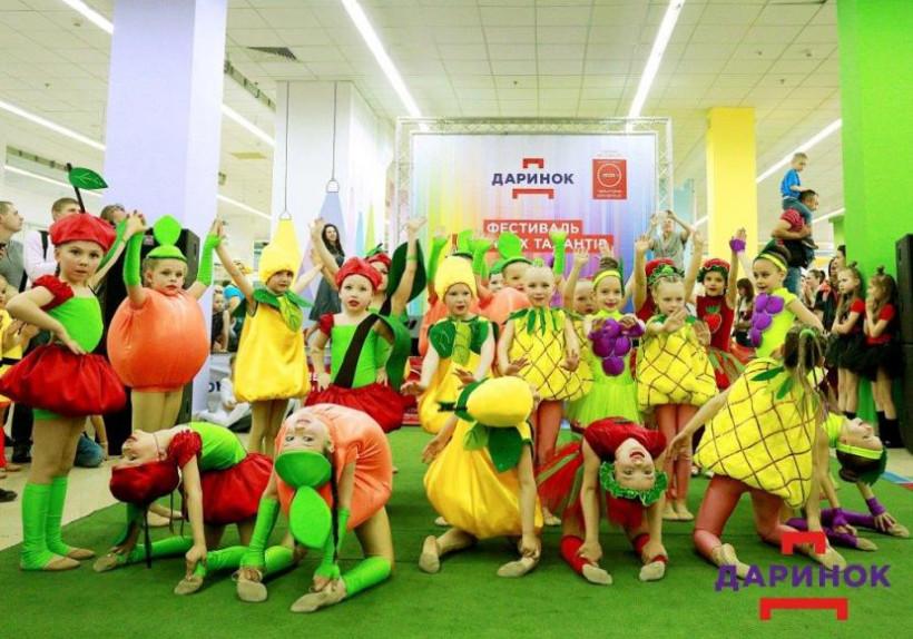 детский праздник на Дарынке