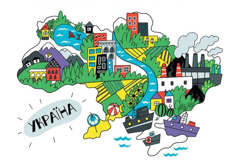 Иллюстрация Украины в книге Я і Конституція від ВСЛ