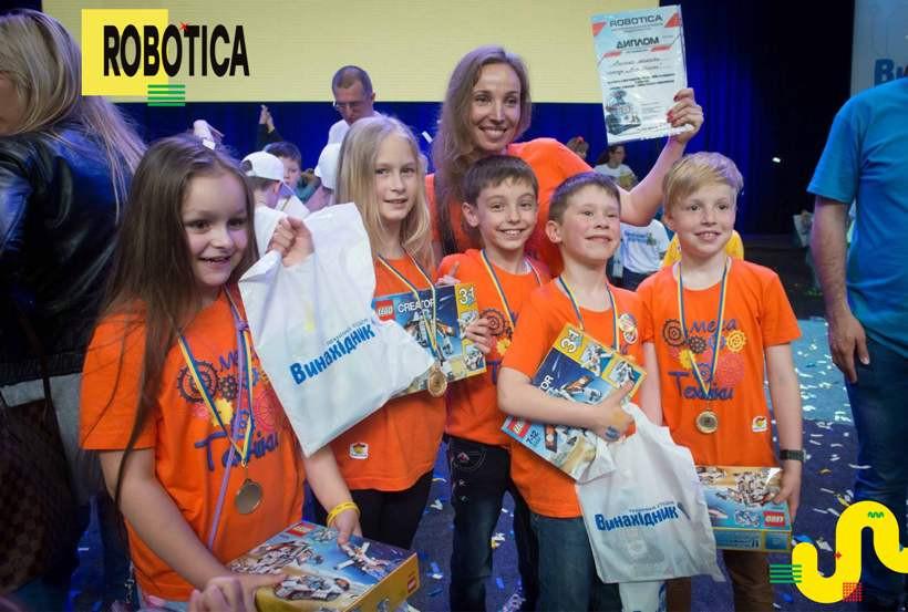 участники детского фестиваля робототехники ROBOTICA