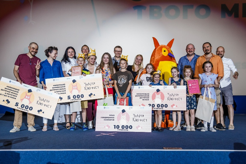 победители и участники Чилдрен кинофест-2019