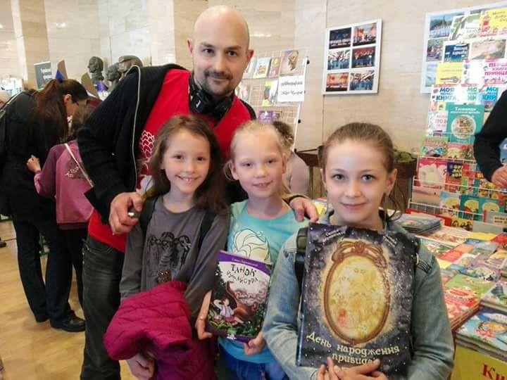Сашко Дерманский и дети