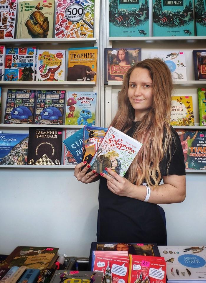 Анастасия Никулина с книгами