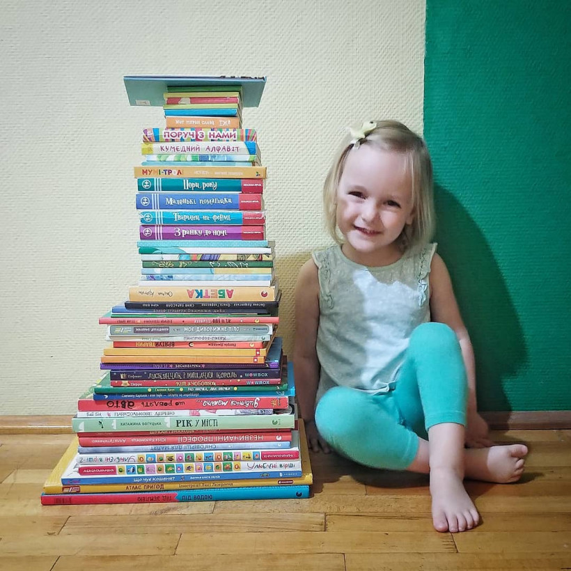 Юстина читает