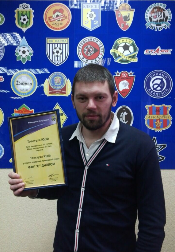 Юрий Товстуха