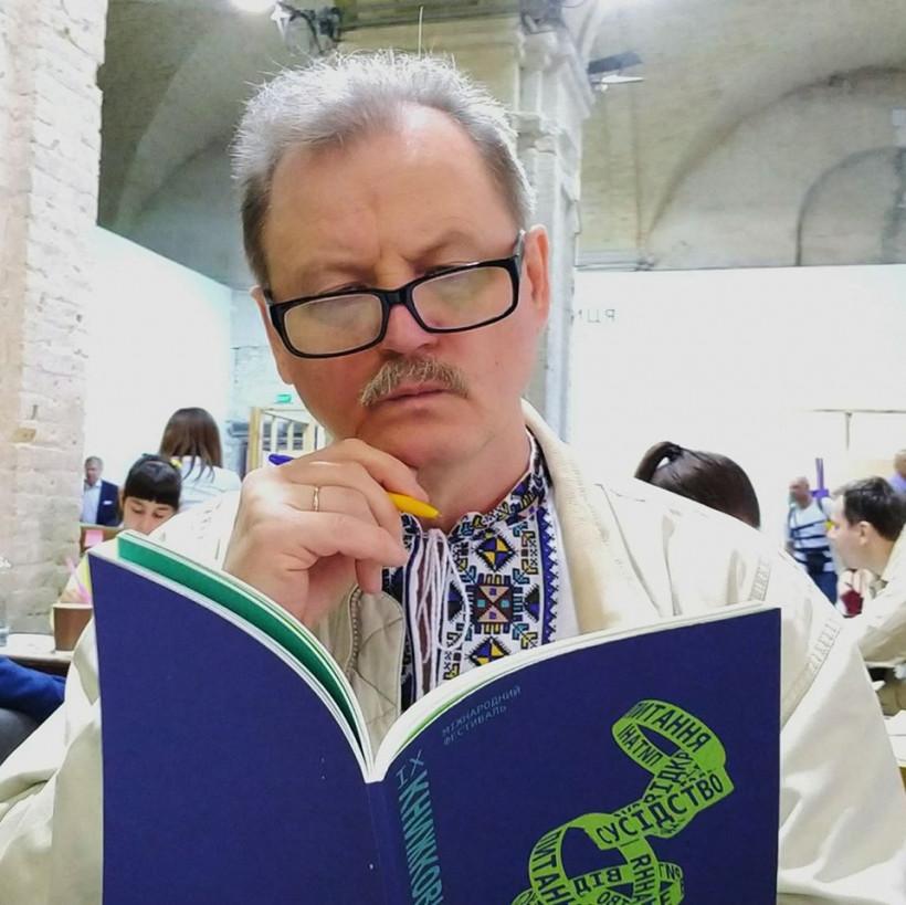 Сергей Горбачов образовательный омбудсмен