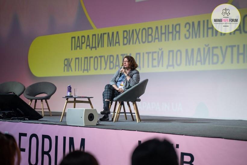 Петрановская на Мамапапа форум