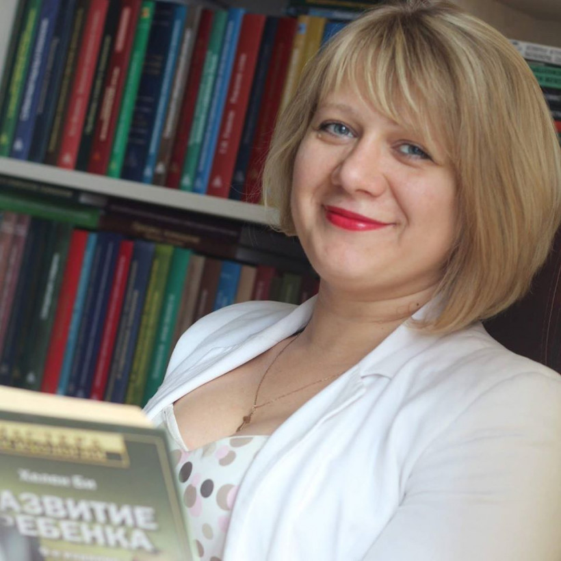 Ирина Губеладзе - практикующий психолог с 16-летним стажем