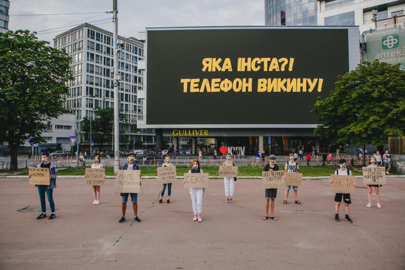 «СЕКС, ІНСТА і ЗНО»  - новый украинский сериал