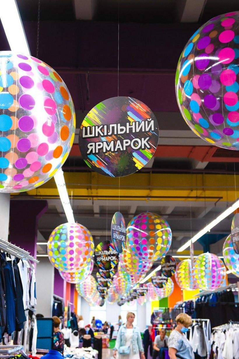 Школьный ярмарок Киев Дарынок