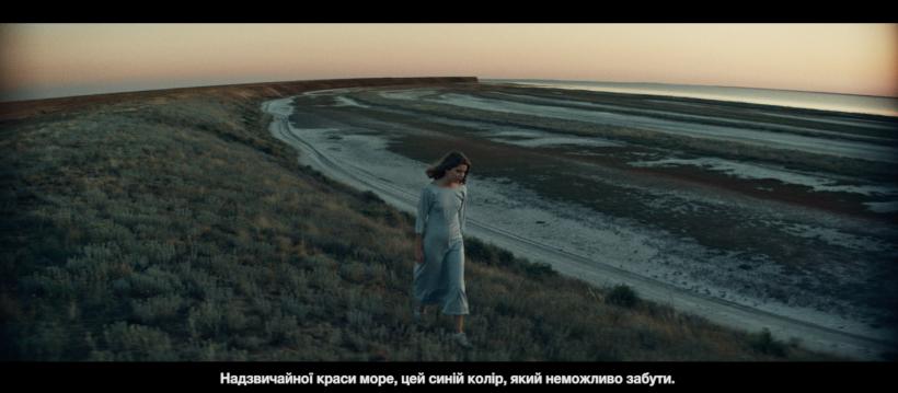 Відеопроєкт завжди у серці про Крим