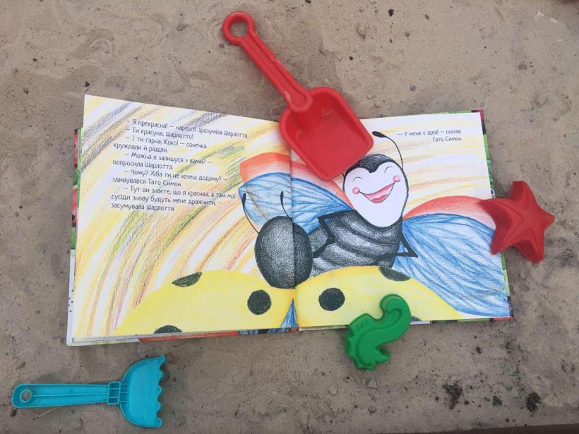 книга Евгении Эвоян «Помаранчеве сонечко і загублені крапочки…», издательства «Стрім»