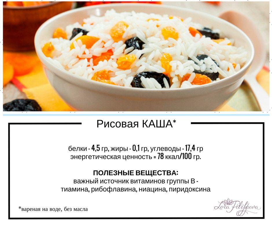 Рецепт очень вкусной каши