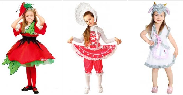 Універсальний магазин Rozetka готовий запропонувати своїм покупцям навіть і  дитячі карнавальні костюми! Ціни цілком прийнятні 4b14e58081d8d