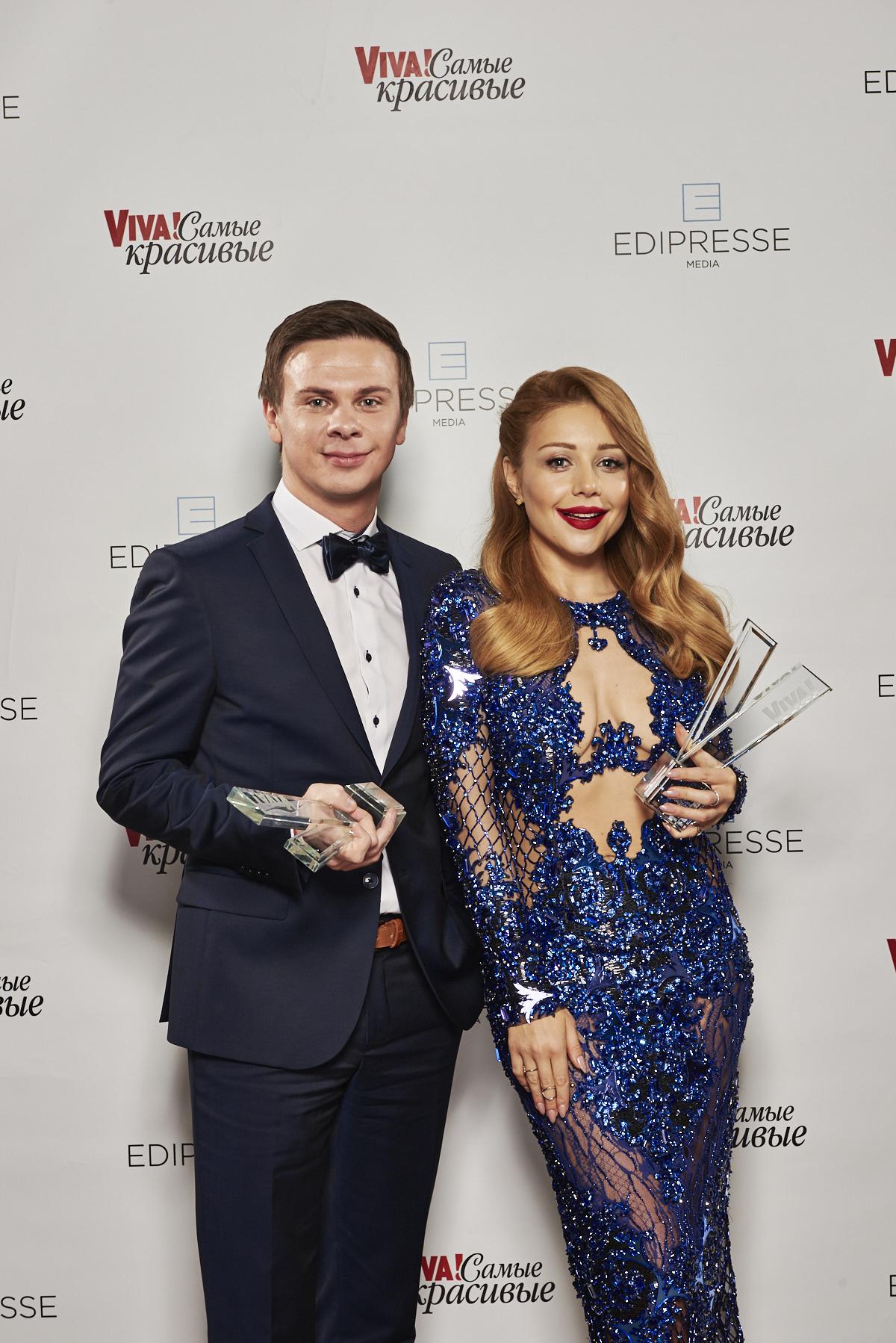 Дмитро Комаров і Тіна Кароль