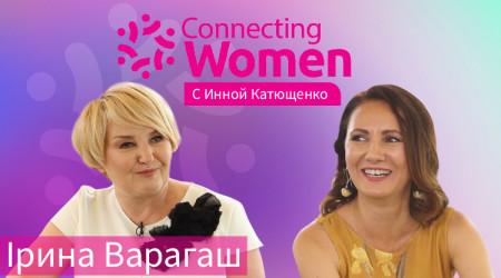 Проект про жінок та для жінок