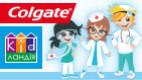 """Стоматологія Colgate в Дитячому парку професій """"Кидландия"""""""