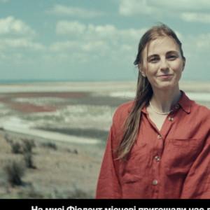 #завжди_у_серці: Крим повертається в інфополе України - відеопроект про любов до півострова