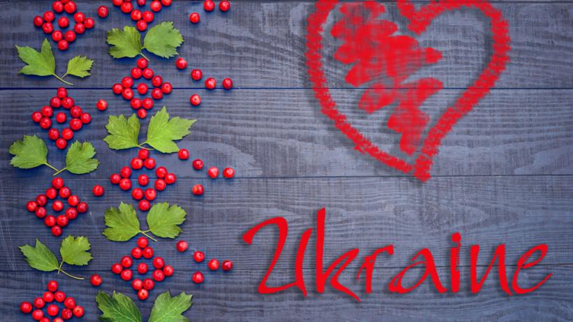 Спілкуйся серцем: звезды записали мотивационный ролик в поддержку украинского языка